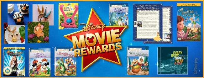 Disney Movie Rewards Coupon Codes